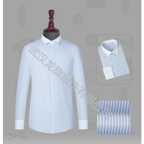 经典衬衣团体定制