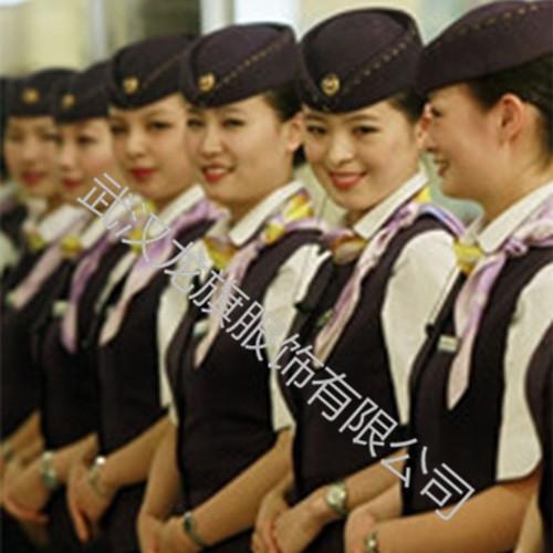 定制航空制服